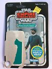 Star Wars Kenner ESB Empire Strikes Back Bespin Guard Black Cardback