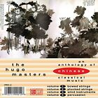 Hugo Masters: Chinese Classical Music Various Artists Audio CD