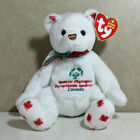 Ty Beanie Baby Courageousness - MWMT