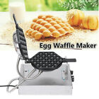 220V Electric Non-Stick Egg Waffle Maker Cake Oven Baker Bread Bake Machine Tool