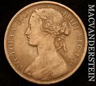 GREAT BRITAIN: 1862 ONE PENNY - SCARCE!!  BETTER DATE!!  #U4671