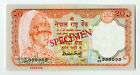 Nepal. Central Bank of Nepal. 1981 ND Specimen 20 Rupees P-32s CU to Gem Unc.