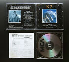 DON AIREY K2 1988 JAPAN 25P2-2394 AOR DEEP PURPLE RAINBOW Gary Moore Cozy Powell