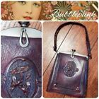 Small Antique Brown Floral Tooled Leather Turn Lock Frame Purse