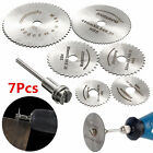 7x HSS Circular Wood Cutting Saw Blade Discs Mandrel Mini Drill For Rotary