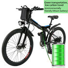 FOLDABLE 36V ADULTS ELECTRIC BIKE 36V EBIKE SCOOTER CITY URBAN COMMUTER BICYCLE