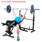 Olympic Weight Lifting Bench Stand Set Barbell Squat Exercise Home Gym Equipment