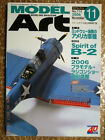 U.S.NAVY CARRIER AIRCRAFT AT MIDWAY W.W.II., MODEL ART MAGAZINE #714 JAPAN