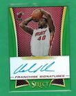 2012-13 Select Green Prizm Industry Summit Exclusive Basketball Cards 11