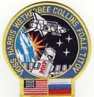 NASA STS 63 1995 Discovery Space Shuttle Mission 4 1 4 Patch New