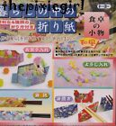 JAPANESE ORIGAMI Craft Kit with Solid Colors Print Chiyogami and Yuzen Chiyogam
