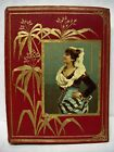 Late1800s Scrapbook Collection of About 150 Advertising Trade Cards
