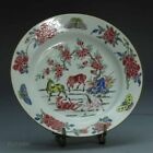 Yong Zhou Period Chinese Famille Rose Plate, 4 Horses Floral Butterflies, #221A