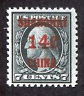 PJ's K7 Shanghai-MNH VF/XF w/ slightly sweated gum from mount -otherwise Sound!