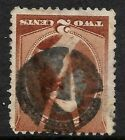 Fancy Cancel Bold Letter A SON 2 Cent Sc 210 Banknote 1883 US Stamp 17a35