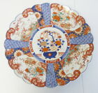 Antique 19th Century Imari 18