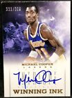 2012-13 Panini Intrigue Basketball Cards 18