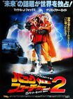 Back to the Future Part 2 Michael J. Fox *JP '89 original poster 15-23