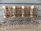 Set of 4 Vintage Stemmed Sherry Glasses with Raised Gold Pattern 4 1/2