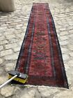 Auth: 1920's Antique Malayer  Long Skinny Runner  2.8X14.6 Foot wool Cutie  NR