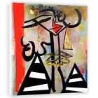 Two Palms Art Bazaar Sugar Momma by Jenny Perez Painting Print on Plaque