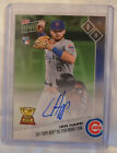 2017 Topps Now Ian Happ Autograph Card OS-11A Chicago Cubs All Star Rookie
