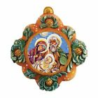 G Debrekht Nativity Ornament