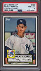 2012 Topps VIP 408 Mickey Mantle 33rd National PSA 8 NM - Mint
