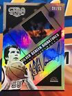 2014-15 Panini Gala Basketball Cards 17