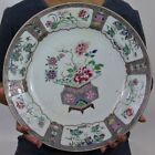 VERY LARGE 18TH CENTURY CHINESE QIANLONG PERIOD FAMILLE ROSE PLATE CHARGER DISH