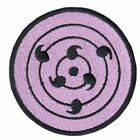 Anime Rinnegan Mark Logo Embroidered Iron On Patch
