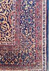 Auth: 19th C Antique Rug   Mohtashem Collectors Piece Rare FINE Early 4x7     NR