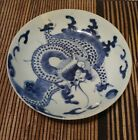 Vintage White And Blue Oriental Chinese Plate.Dragon?