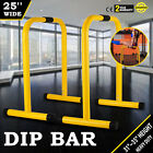 Dip Station Safety Connector Heavy Duty Pull Up Parallel Bars