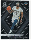 Anthony Davis Rookie Card Checklist and Guide 17