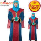 CA844 Balthasar 3 Three Wise Man Kings Adult Christmas Nativity Biblical Costume