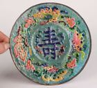 CHINESE HAND CARVING ANTIQUE COLLECTION OLD PLATE DECORATIVE PAINTING  CLOISONNE