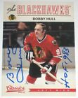 BOBBY HULL SIGNED 12-13 PANINI CLASSICS SIGNATURES BLACKHAWKS CARD AUTOGRAPH!!