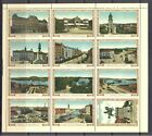 SWEDEN POSTER STAMPS SHEET 12 DIF FOLDED OVER PERF   VF 1