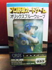March to 3,000 Hits! Top 10 Japanese Ichiro Cards to Chase 36