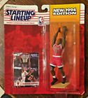 Starting Lineup Scottie Pippen New 1994 Edition