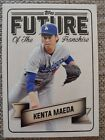 2016 Topps Bunt Baseball Cards - Product Review and Hit Gallery Added 17