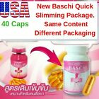 40 Capsules - Baschi Very Strong Weight Loss Slimming Fat Burner Diet Pills