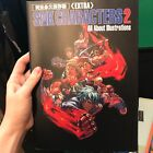 SNK Characters 2 All About Illustrations Japan Neo Geo GAME ART BOOK