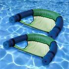 Swimming Pool Noodle Chair Seat Summer Swim Float Mesh Fabric Floating 2 Pack