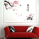 Chinese StylePlum Blossom Lotus Flower Decal Art Removable Wall Stickers