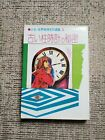 Nancy Drew The Secret Of The Old Clock Carolyn Keene 1st 1974