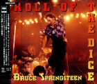 Roll Of The Dice Bruce Springsteen Japanese CD single (CD5 / 5