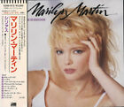 Marilyn Martin This Is Serious Japanese CD album (CDLP) 3SXD-972 ATLANTIC 1988