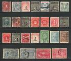Lot of 25 Used US BOB Stamps Lot A2015